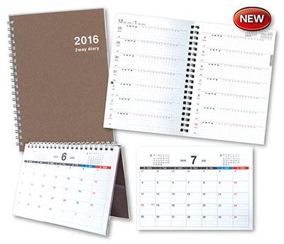 diary_takujyo_type_a