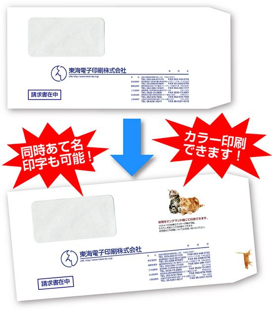 seikyusyozaichu_550B1