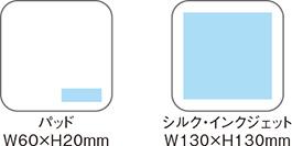 mousepad_size300