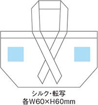 ribbonbag_size300