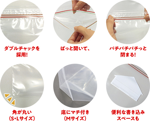 freezerbag03