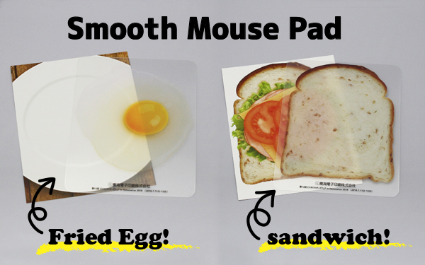 SmoothMousePad