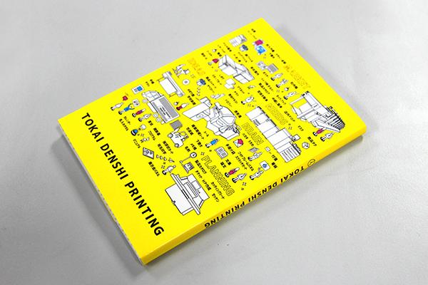 bookcovermemo_600A