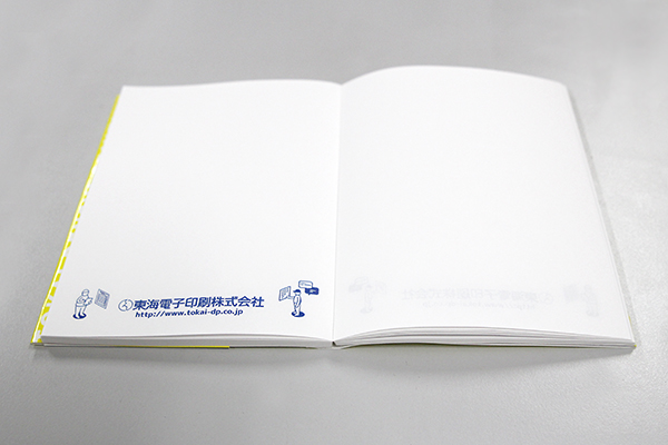 bookcovermemo_600B