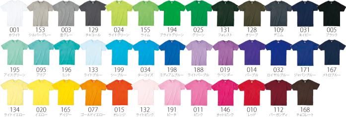 tshirts_color
