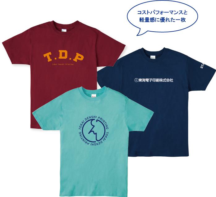 tshirts_design