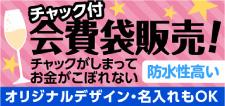 banner-3-kaihi