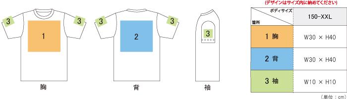 tshirts_print