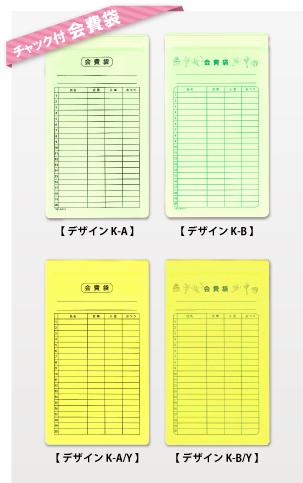 uguisu-yellow-s_kaihi