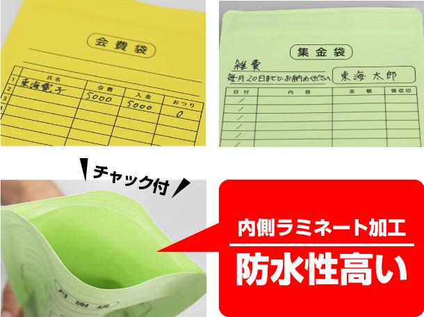 hukuro_sozai3