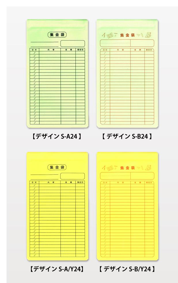 uguisu-yellow24_2