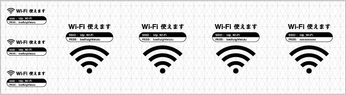 Wi-Fi_sticker