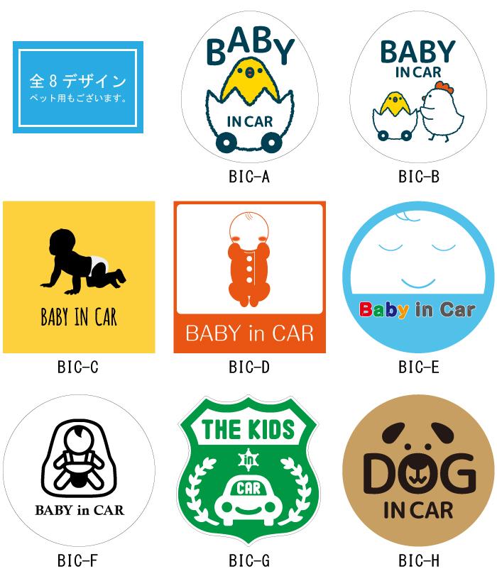babyincar_top
