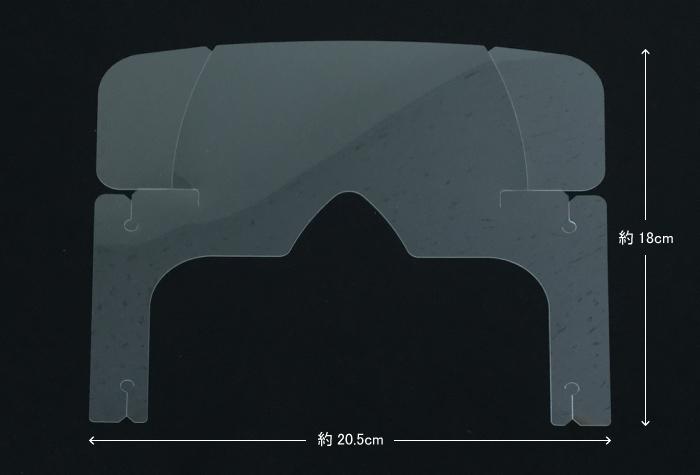 eyeguard_size